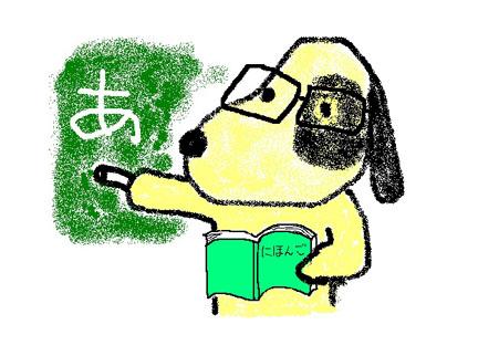 OKoTaCとはのイメージ
